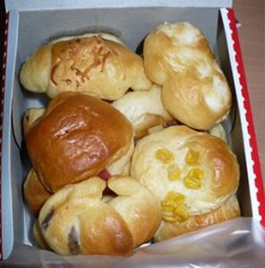 yang disebut roti unyil